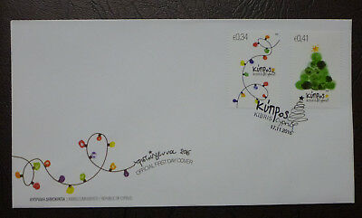 2016 Cyprus Greek Christmas (Tree) Stamp Fdc First Day Covers