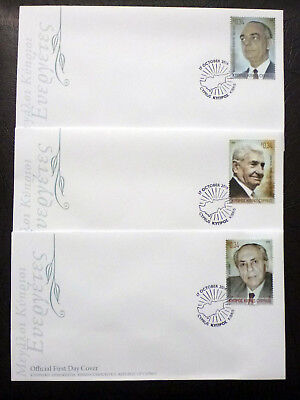 2016 Cyprus Greek Personallities Set Of 3 Fdc First Day Covers