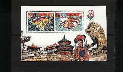 """Singapore, 1999, """"china 99' Stamp Exhibition"""" S/s Mint Nh Fresh Good Condition"""