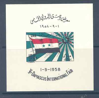 Syria 1958 Damascus Fair Mini Sheet Superb
