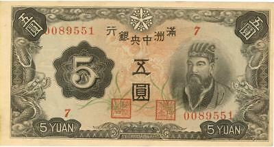 China 5 Yuan Bank Manchukuo Banknote 1944 CU