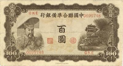 China Federal Reserve Bank 100 Yuan Currency Banknote 1943