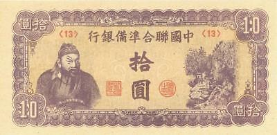 China Federal Reserve Bank 10 Yuan Banknote 1945 XF