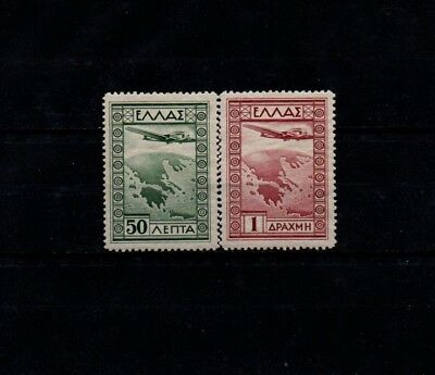 Very Old Air-Mail Stamps from Greece. 1933.