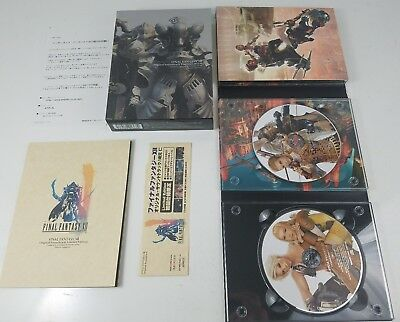 Final Fantasy XII FF 12 Original Soundtrack Limited Edition 4 CDs Box Set Rare !