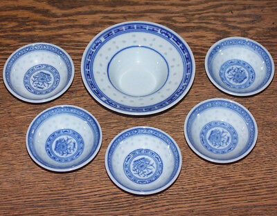 6 Chinese Sauce Dishes Lot/Translucent Rice Grain Pattern/Blue & White Porcelain