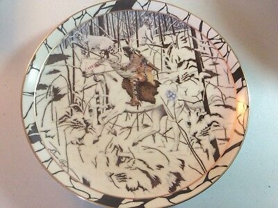 Silent Journey Series Collector Plate EYES OF THE SACRED by Diana Casey