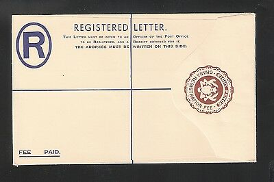 Ghana: Postal Stationery for a registered, 8 pences, special for fee paid GH02