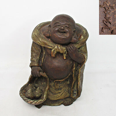 A809: Japanese old pottery Budai statue of good work w/great KOEMON's signature