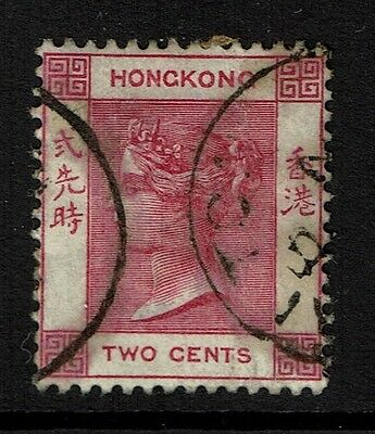 Hong Kong SG# 32, Used, Page Remnant - Lot 012917