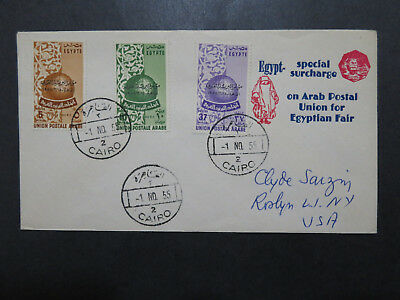 Egypt 1955 Arab Postal Union FDC  - Z10033
