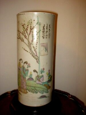 1xstunning chinese late 19th century qing period colourful large brush pot