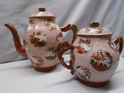 Antique Japanese Kutani Coffee Pot and Covered Sugar