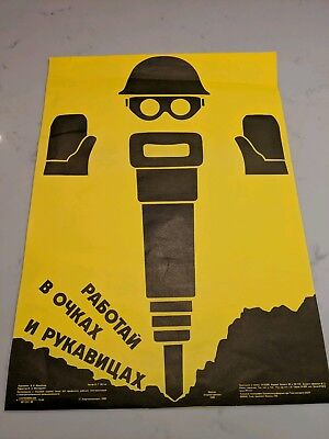 Vintage Poster 1980s Chernobyl Super Rare! HTF All Offers Welcome!