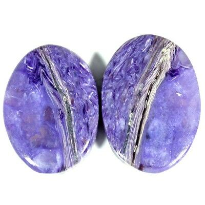 22.45Cts 100% Natural Designer Blue Purple Charoite Oval Russian Pair Gemstone