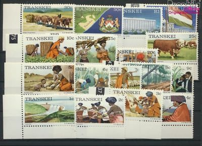complete.issue. Never Hinged 1993 Dogs Unmounted Mint Transkei Block10