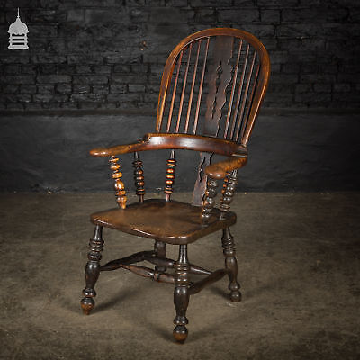 19th C Elm Spindle Back Captains Windsor Carver Chair
