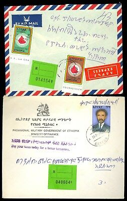 2 Ethiopia Registered Military Harrar Express Airmail Stamp Tab Cover Lot W44