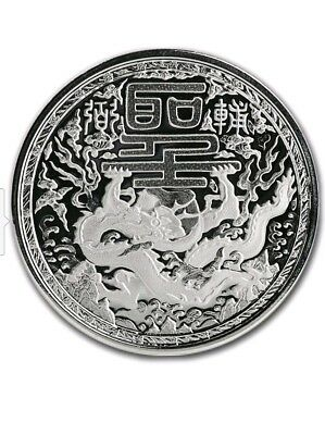 2018 Cameroon Imperial Dragon 1 oz .999 Silver Limited BU sealed Capsuled Coin.