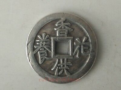 Collection China Old Copper Silver Qing Dynasty Scholar-bureaucrat Pendant Gift