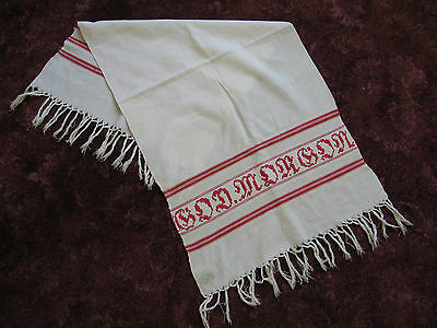 Beautiful Redwork Woven FRENCH CHATEAU Antique SHOW Towel c1900 Fringe