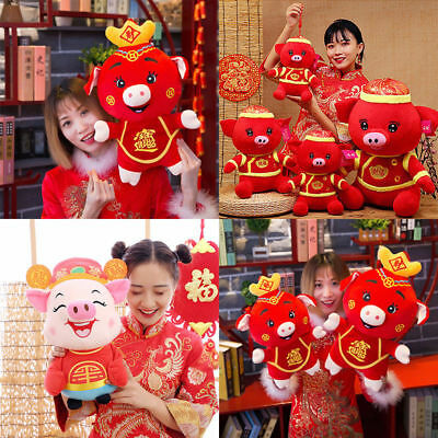 2019 Chinese Zodiac Pig Mascot Stuffed Doll Toys For Kids Baby New Year Gift