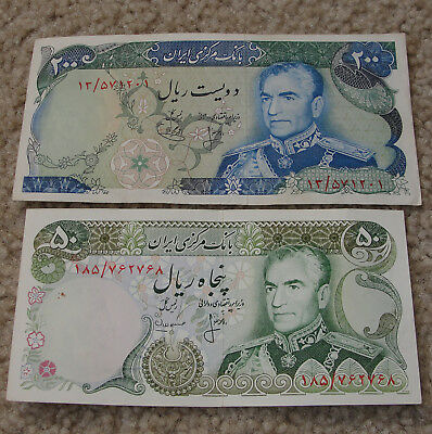 2 Bills Banknote 200, 50 Rials Mohammad Reza Shah Pahlavi Currency World Money