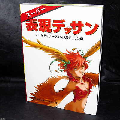 Super Expression Dessin Japan Anime Manga Art Guide Book NEW