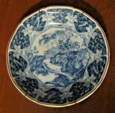 BLUE AND WHITE PORCELAIN Bowl Asian Scene 6 3/4""