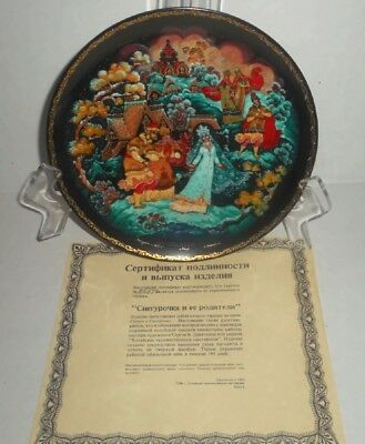 Russian Legends The Snow Maiden And Her Parents Fairy Tales Plate #2  Brand New