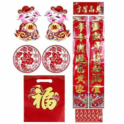 Red Banners Scrolls Chun Lian New Year Chinese Spring Festival Couplets Set