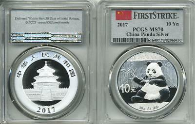 2017 10Y China Silver Chinese Panda PCGS MS 70 First Strike Flag Label