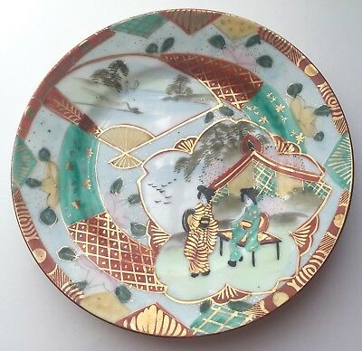 Vintage Hand painted Oriental Japanese Plate Geisha Women Red Gold Green