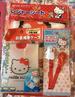 Sanrio Hello Kitty Japan Lot: Picnic Sheet, Pill Container & Apron Holder