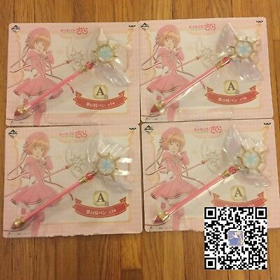 Authentic Cardcaptor Sakura Clear Card Ichiban Kuji A Prize