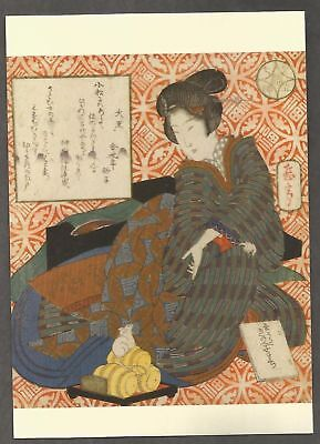 """Japan Woodblock """"Allusions Of The 7 Gods"""" In Ireland Sheet Mnh"""