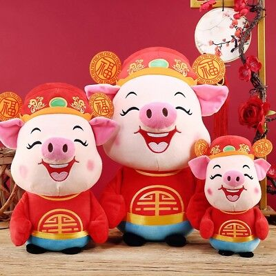 2019 NEW YEAR Chinese Zodiac Mascot Wealth Plush Pig Doll Toys Kid Baby Cute Toy