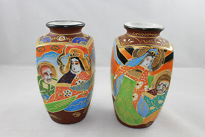 Vintage Japanese Satsuma Vases, Hand Painted Moriage, Two - 4 sided, 6.25 inch