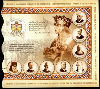 Romania 2018 Historical Event Great Union Founders K.ferdinand Q. Maria Ms Mnh