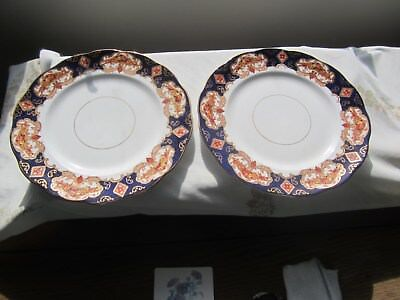 Royal Albert Heirloom Dinner Plates X 2 Excellent Unused Condition 1St Quality