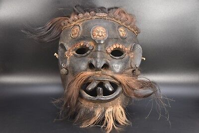 Carved Wood Shamanic Shaman Antique Primitive Tibetan Himalayan Ban Jhakri Mask