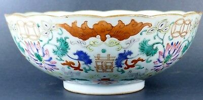 Fine Old Chinese Porcelain Famille Rose Bowl Scholar Art