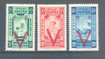 Ethiopia 1945 Red Cross Victory Overprint Very Fine Mnh