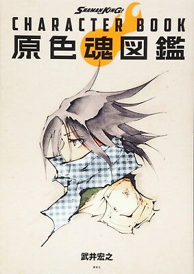 SHAMAN KING CHARACTER BOOK Full Color of All 376 Characters by Hiroyuki Takei
