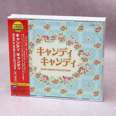 Candy Candy SONG and BGM COLLECTION Japan Anime Music 3 CD Box Set NEW