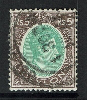 Ceylon SG# 72, Used - Lot 031017