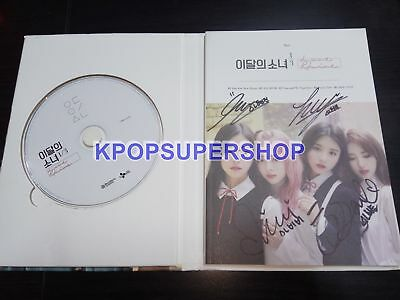 Loona 1st Mini Album Love & Live Autographed Signed Promo CD Great Cond. RARE