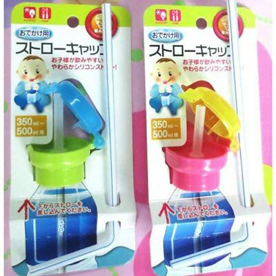 Non-Toxic Baby Straw Lid Portable Bottle Cap Infant Spill-Proof Straw Cap KQ