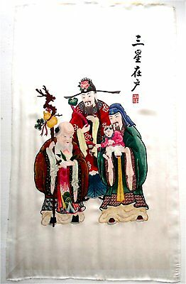 Chinese Late Qing Period Silk Hand Stitch Embroidery Showing The Three Immortals