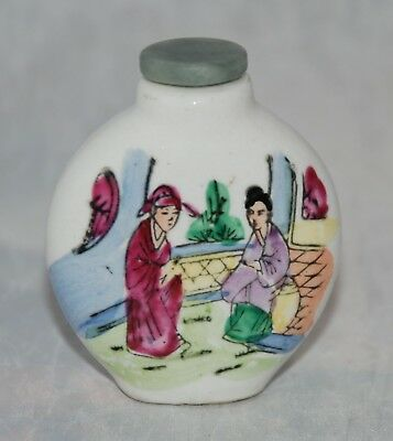 Chinese Snuff Bottle Decorated 2 Sitting Figures in House & Jade Stopper